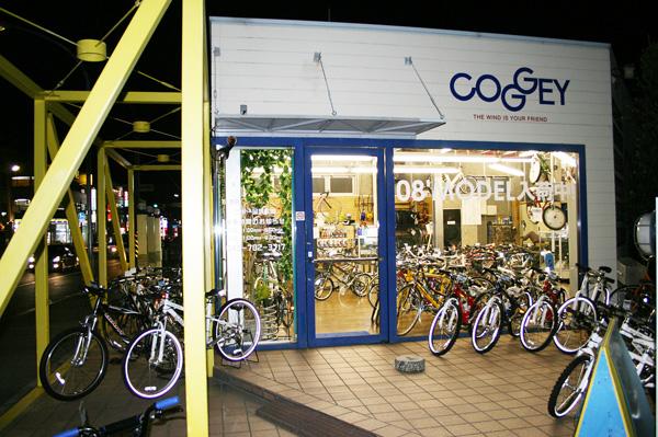 ... としての自転車店。「コギー